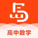 高中数学费曼岛官方版app