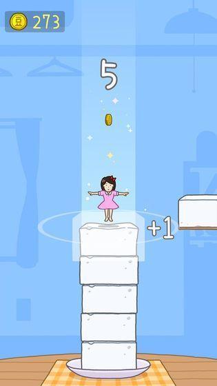 果冻女孩游戏下载