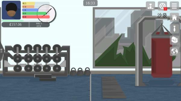 生活模拟器2游戏下载