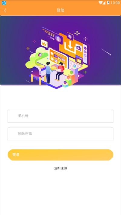 脉城app下载
