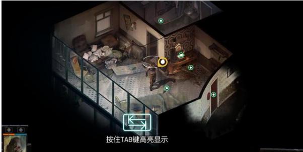 极乐迪斯科手机中文版下载