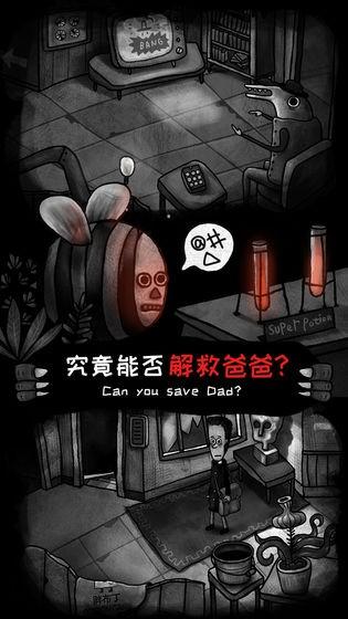 怪物之家游戏安卓版