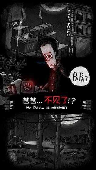 怪物之家游戏