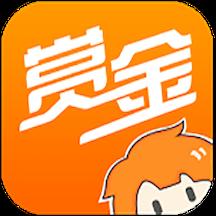 赏金漫画大全最新版app