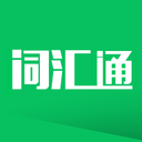 MBA词汇通最新版app