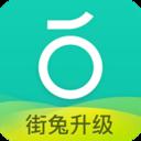 青桔app