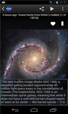 NASA软件安卓版下载
