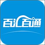 百汇百通位置服务平台app