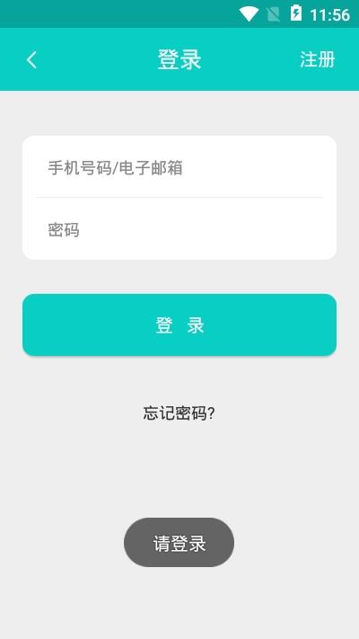 纸文化博物馆app