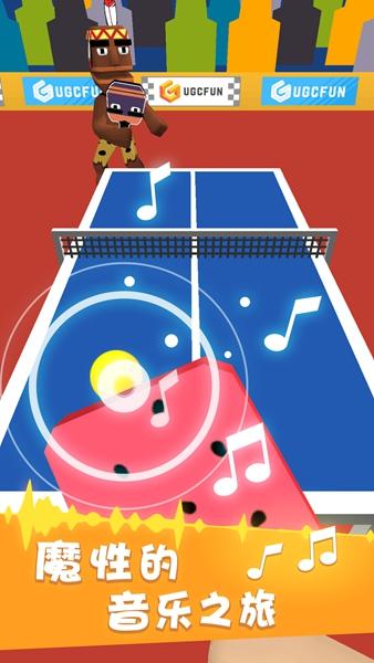 节奏乒乓安卓版下载