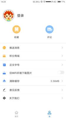 个旧融媒最新版app下载