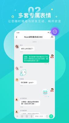 Fincy图片交友安卓版下载
