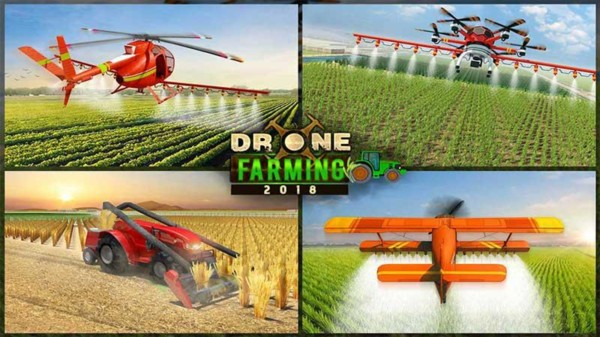 无人机农厂模拟器2020最新版下载