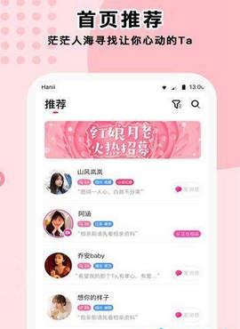 萌定app