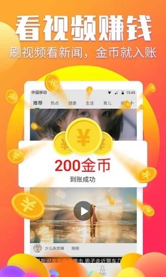 百创资讯app下载