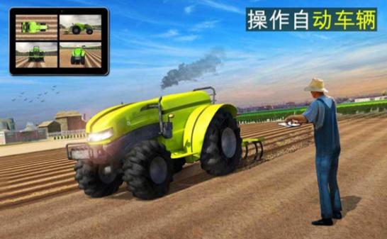 无人机农厂模拟器2020最新版