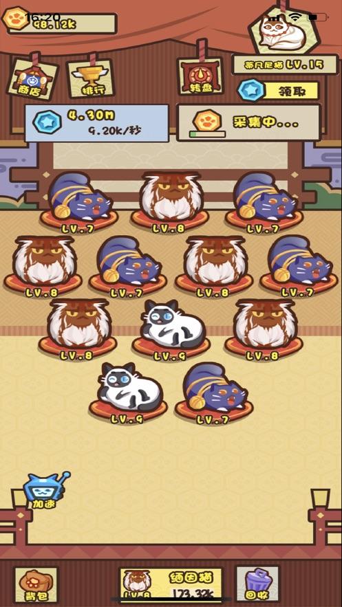 养猫计划手游下载