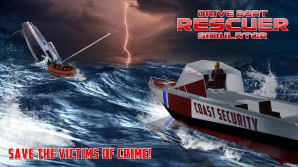 驱动船救助者模拟器手游