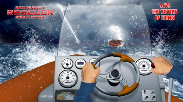 驱动船救助者模拟器手游下载