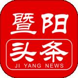 暨阳头条app