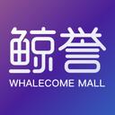 鲸誉app