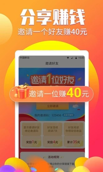 百创资讯最新版安卓版下载