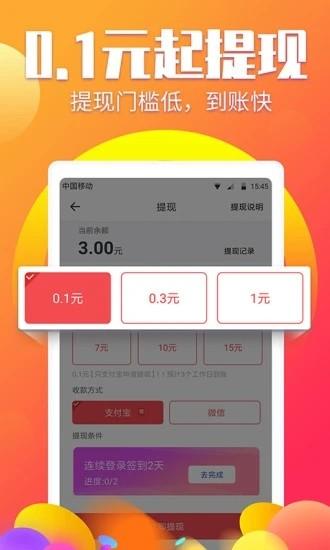 百创资讯app