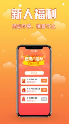 赚钱小项目最新版app