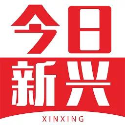 今日新兴app