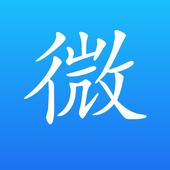北美微头条app