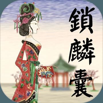 皮影京剧最新版