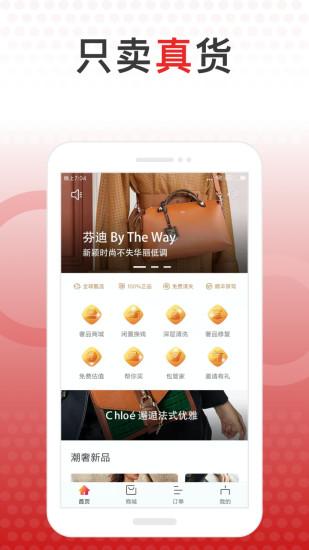包大师软件app下载