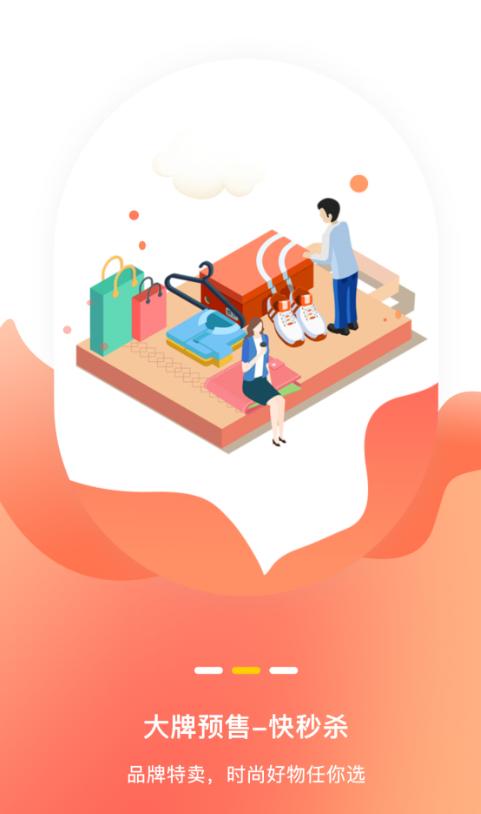 喵享惠app