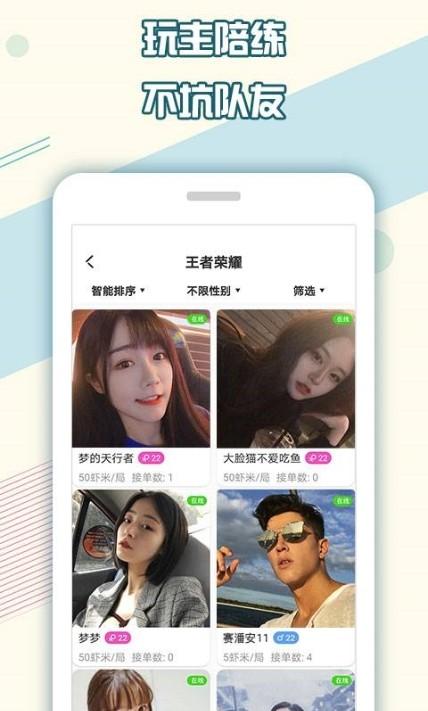 斗虾最新版安卓版下载
