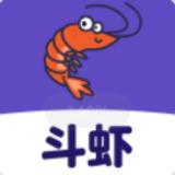 斗虾最新版app
