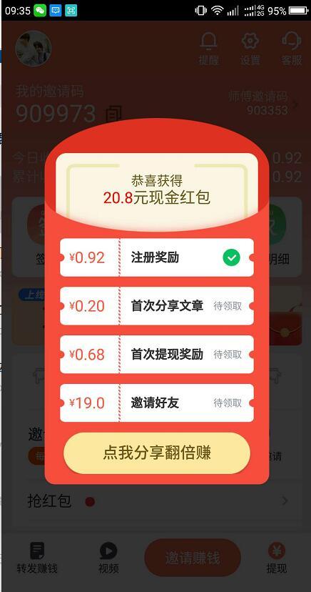 蓝鲸快讯最新版安卓版下载