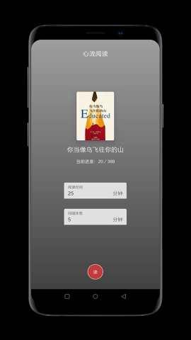 小阅读破解版app下载