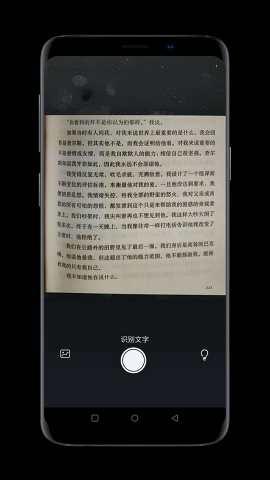 小阅读破解版安卓版下载