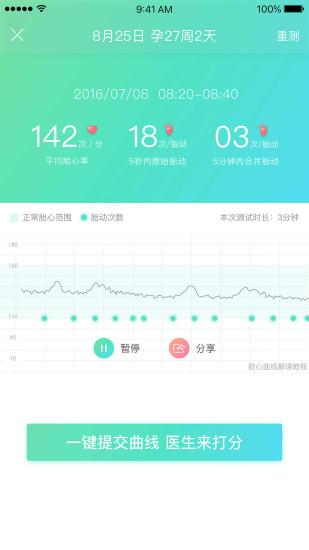 萌动app最新版下载