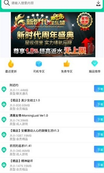 第七应用app无广告版安卓下载