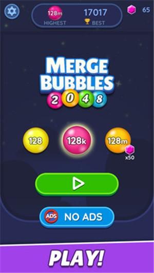 2048合并气泡手游