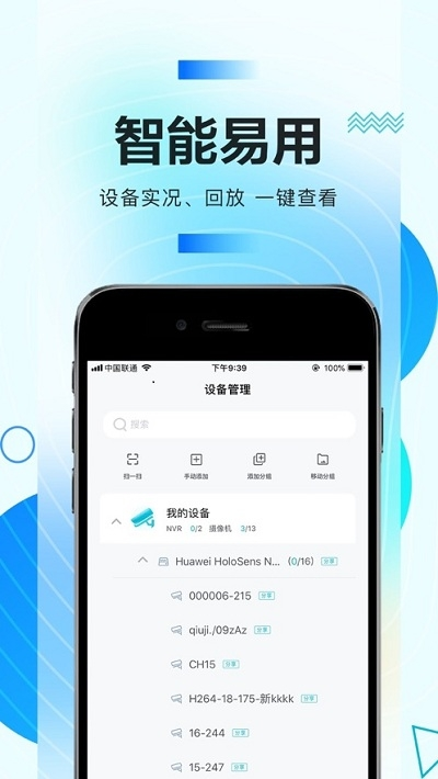 华为好望app