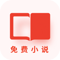 立看免费小说app