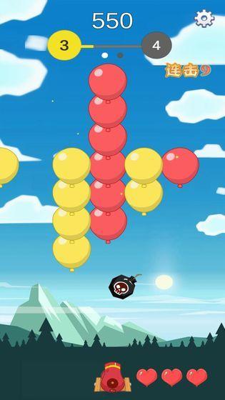 爱上戳气球手游