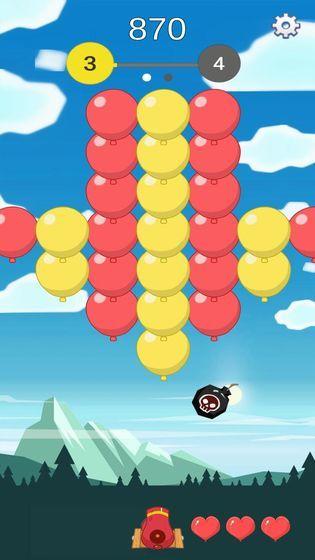 爱上戳气球安卓版