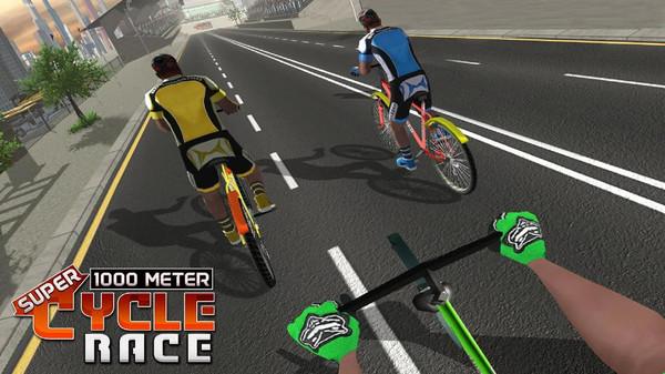 自行车城市公路赛手游下载