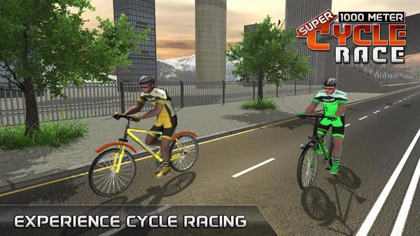 自行车城市公路赛手游