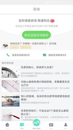 萌动app安卓版下载
