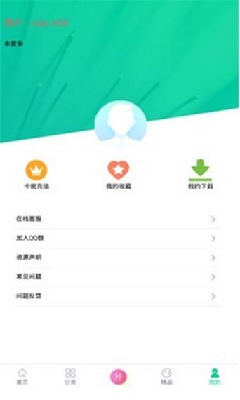 第七应用app破解版安卓下载