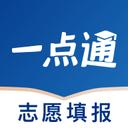 高考志愿一点通最新版app